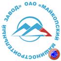 Изображение для производителя Уплотнения для гидроцилиндров от завода МАЙКОП